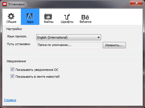 ps_creativecloud_language